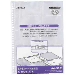 リヒトラブ 名刺帳ポケット A4S A1006