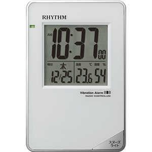 リズム時計 デジタル電波目覚まし時計 「フィットウェーブD211」 8RZ211SR03