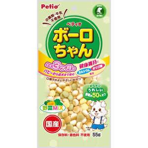 ペティオ Petio 体にうれしい ボーロちゃん 野菜Mix 55g 犬 ボロチャンヤサイMIX55G