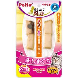 ペティオ Petio できたて厨房 キャット 蒸しまぐろ 26g 猫 デキタテCキャットムシマグロ26G