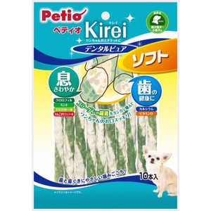 ペティオ Petio Kirei デンタルピュア ソフト 10本入 猫 KIREIデンタルピヨアソフト10