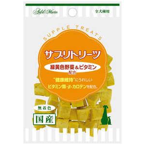ペティオ Petio サプリトリーツ 緑黄色野菜&ビタミン配合 30g サプリトリーツヤサイビタミン30G