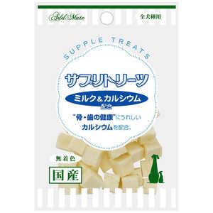 ペティオ Petio サプリトリーツ ミルク&カルシウム配合 30g サプリトリーツミルクカルシウム30G