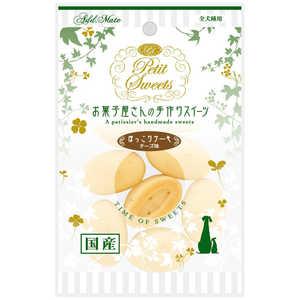 ペティオ Petio Petit Sweets ほっこりケーキ チーズ味 8個入 PSホッコリケーキチーズ8P