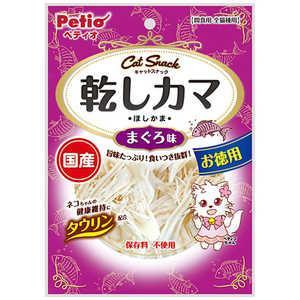 ペティオ Petio キャットSNACK 乾しカマ まぐろ味 45g キャットSNACKホシカママグロ