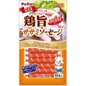 ペティオ Petio 鶏旨 ミニ ササミソーセージ 10本入 犬 トリウマミニササミソセジ10ホン