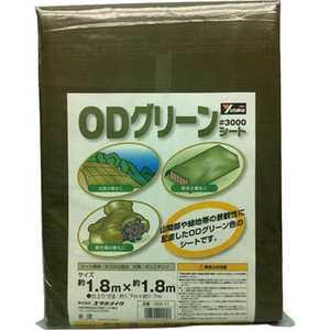ユタカメイク ユタカ #3000ODグリーンシート 1.8mx1.8m ドットコム専用 OGS01