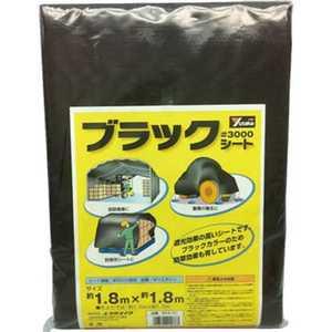 ユタカメイク ユタカ #3000 ブラックシート 1.8mx2.7m ドットコム専用 BKS02