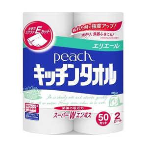 大王製紙 ピーチ キッチンタオル 2ロール 50カット ピーチキッチンタオル2R