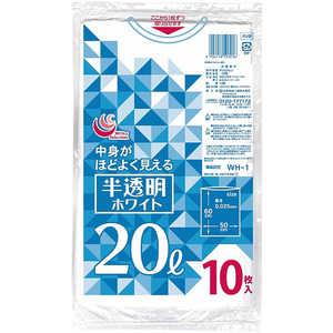 日本技研工業 WH1半透明ポリ袋20L ドットコム専用 WH1ハントウメイポリブクロ20L