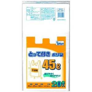 日本技研工業 KV42H取手半透明45L20枚 ドットコム専用 KV42Hトッテハントウメイ45L20P