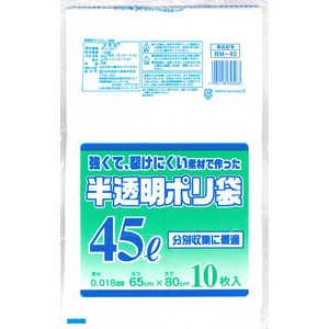 日本技研工業 強くて裂けにくい半透明ポリ袋 45L 〔ゴミ袋〕 首都圏限定 BM40ツヨイハントウ45L