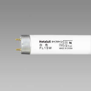 NEC 直管形蛍光ランプ「ライフライン」(15形・スタータ形/白色) FL15W