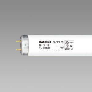 NEC 直管形蛍光ランプ「ライフライン」(30形・スタータ形/昼光色) FL30SD