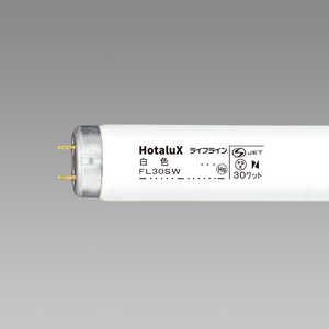 NEC 直管形蛍光ランプ 「ライフライン」(30形・スタータ形/白色) FL30SW