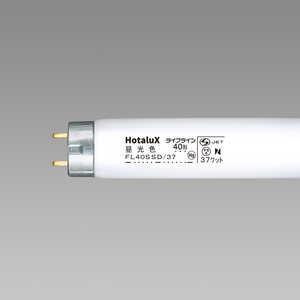 NEC 直管昼光色 40W FL40SSD37