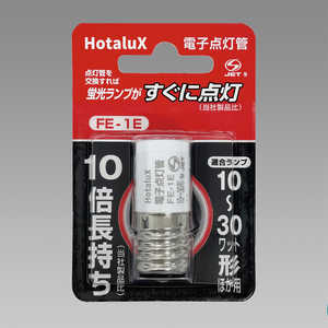 NEC 電子グロー FE1E