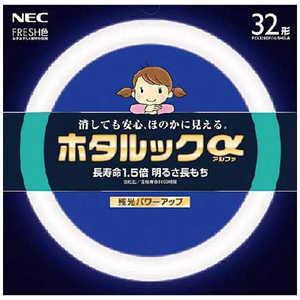 NEC 丸形蛍光灯 「ホタルックα」(32形・フレッシュ色) 1P32DH FCL32EDF30SHGA