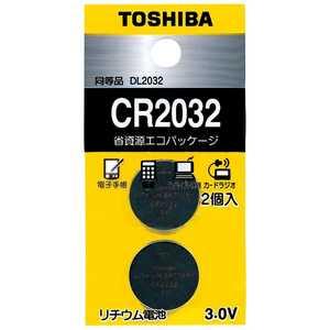 東芝 TOSHIBA CR2032EC 2P x2CR2032 CR2032EC2P