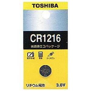 東芝 TOSHIBA ボタン電池 コイン形リチウム電池 「CR1216EC」 ドットコム専用