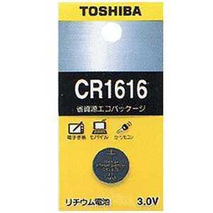 東芝 TOSHIBA コイン形 リチウム電池 ドットコム専用 CR1616EC