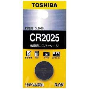 東芝 TOSHIBA ボタン電池 コイン形リチウム電池 「CR2025EC」 x1CR2025