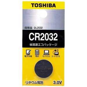 東芝 TOSHIBA ボタン電池 コイン形リチウム電池 「CR2032EC」 x1CR2032