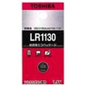 東芝 TOSHIBA アルカリボタン電池 「LR1130EC」 ドットコム専用