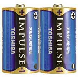 東芝 TOSHIBA 「単1形乾電池」アルカリ乾電池 「IMPULSE(インパルス)2本」 Ax2単1 LR20H2KP