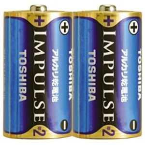東芝 TOSHIBA 「単2形乾電池」アルカリ乾電池 「IMPULSE(インパルス)2本」 Ax2単2 LR14H2KP