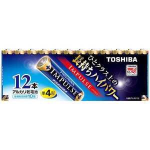 東芝 TOSHIBA 「単4形乾電池」アルカリ乾電池 「IMPULSE(インパルス)12本」 A12単4 LR03H12MP