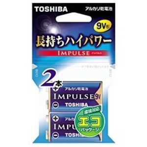東芝 TOSHIBA 9V型アルカリ電池 「IMPULSE(インパルス)2本」 Ax2角9 6LF22H2EC
