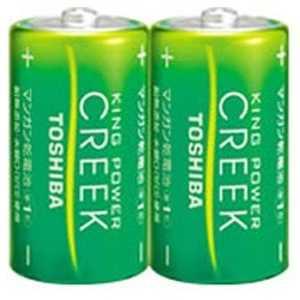 東芝 TOSHIBA マンガン乾電池(単1形)2本入 シュリンクパック Mx2単1 R20PEM2KP