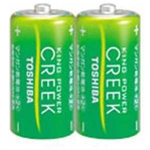 東芝 TOSHIBA 「単2形乾電池」マンガン乾電池 2本パック Mx2単2 R14PEM2KP