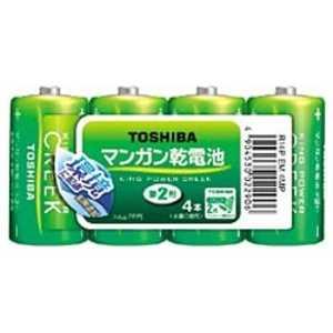 東芝 TOSHIBA 「単2形乾電池」マンガン電池「キングパワークリーク」4本入 Mx4単2 R14PEM4MP