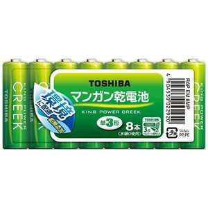 東芝 TOSHIBA 「単3形乾電池」マンガン乾電池 8本パック Mx8単3 R6PEM8MP