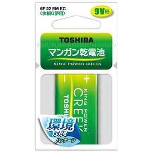 東芝 TOSHIBA マンガン乾電池(9V形)1個入 エコパッケージ Mx1角9 6F22EMEC