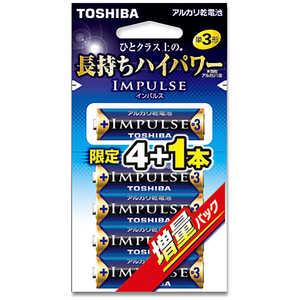 東芝 TOSHIBA 「単3形乾電池」アルカリ乾電池「IMPULSE」4+1本パック Ax4単3 LR6H4EC1Z