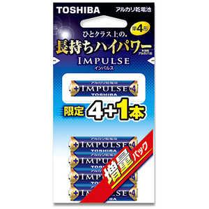 東芝 TOSHIBA 「単4形乾電池」アルカリ乾電池「IMPULSE」4+1本パック Ax4単4 LR03H4EC1Z