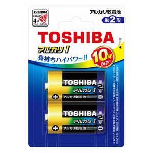 東芝 TOSHIBA 【単二形】2本 アルカリ乾電池「アルカリ1」 Ax2単2 LR14AN2BP