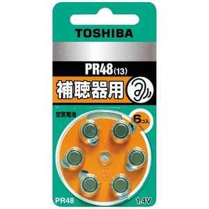 東芝 TOSHIBA 空気電池 補聴器用(6個入り) x6PR48 PR48V6P