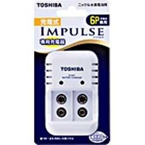 東芝 TOSHIBA 充電器「充電式IMPULSE」 TNHC622SC