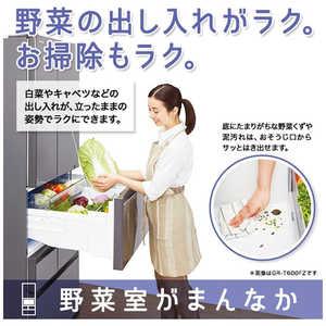 東芝 TOSHIBA 6ドア冷蔵庫 VEGETA(ベジータ)FZシリーズ [フレンチドアタイプ/551L] UC GRT550FZUC