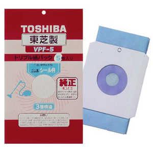 東芝 TOSHIBA 掃除機用紙パック (5枚入) シール弁付トリプル紙パック VPF5