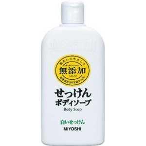 ミヨシ石鹸 「ミヨシ」無添加 ボディソープ 白い石けん レギュラー 400ml ムテンカボディS