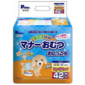 P.one 男の子のためのマナーおむつ おしっこ用 ビッグパック 小型犬用 42枚