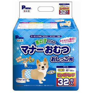 P.one 男の子のためのマナーおむつ おしっこ用 ビッグパック 中型犬用 32枚