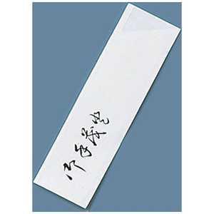 ツボイ ツボイ 箸袋 横おてもと ハカマ 1ケース30000枚入 XHSA8
