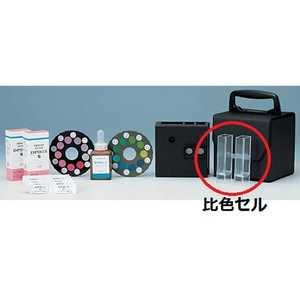 東昭化学 DPD法残留塩素測定器 エンパテスター用比色セル(2ヶ組) ドットコム専用 BZV1102
