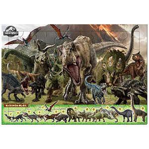 アポロ社 ピクチュアパズル 25-009 ジュラシック・ワールド 恐竜の王国 25009JWキョウリュウオウコ